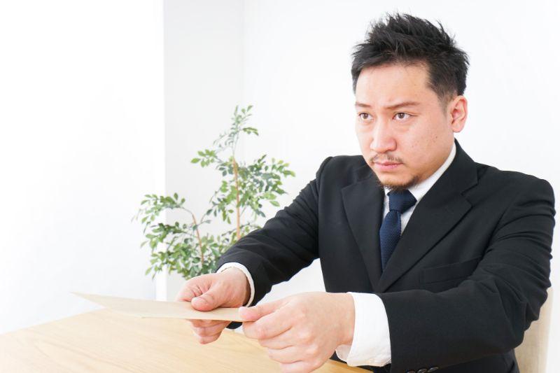 労災保険の手続き・申請方法について