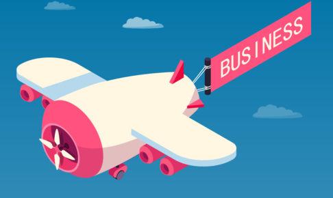 旅費規定の記事